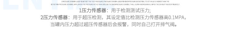 YX-OS250-60L详情页-PC端_06
