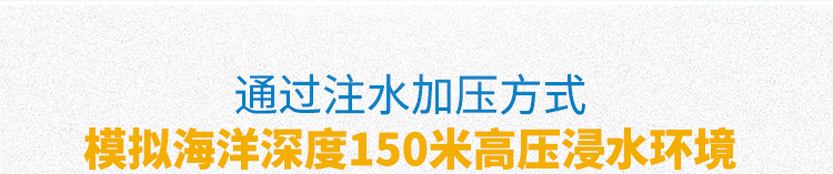 YX-OS250-60L详情页-PC端_19