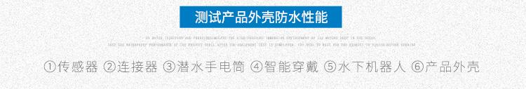 YX-OS250-60L详情页-PC端_20