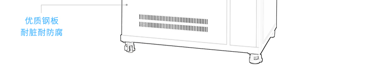 YX-IPX34KB-R400详情页-PC端_04