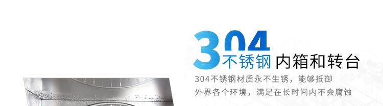 YX-IPX34KB-R400详情页-PC端_10