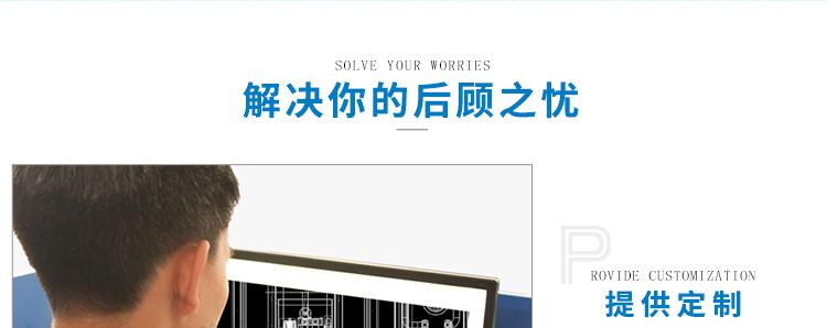 详情页通用模板-PC端-新_04