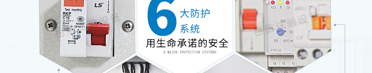 YX-IPX34B-R200详情页-PC端_15