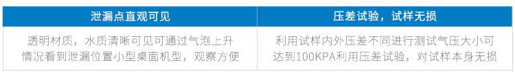 YX-JL-QF10-10L详情页-PC端_06