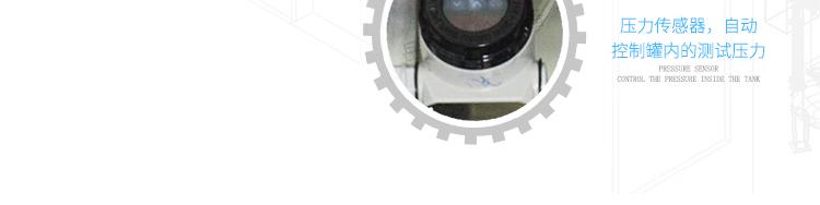 YX-JL-QF10-10L详情页-PC端_12