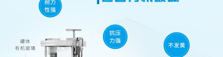 YX-JL-QF10-10L详情页-PC端_17