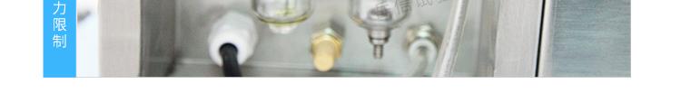 YX-JL-QF10-10L详情页-PC端_27