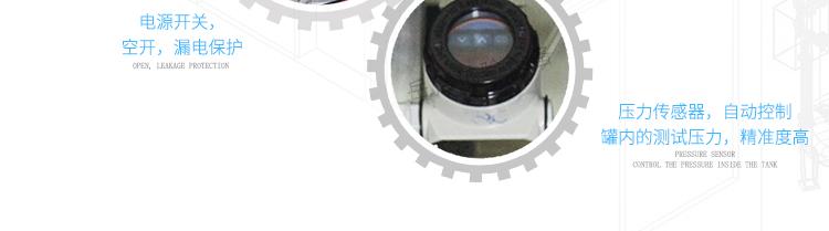 YX-JL-QF50-10L-PC端_11