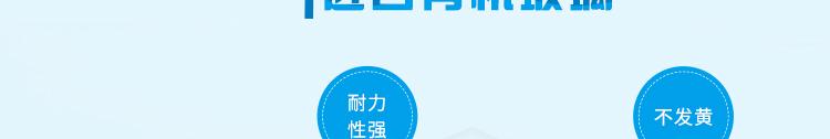 YX-JL-QF50-10L-PC端_13