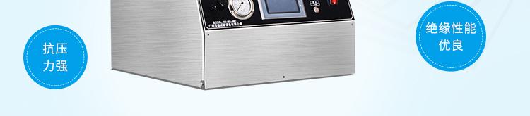 YX-JL-QF50-10L-PC端_16