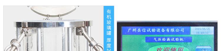 YX-JL-QF50-10L-PC端_18