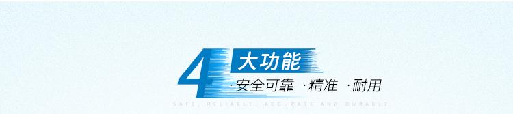 IPX9详情页-PC端_06