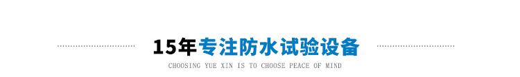 YX-IPX7AS-768L详情页--PC端_01