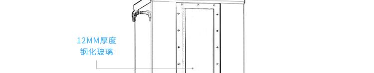 YX-IPX7B-432L详情页--PC端_02