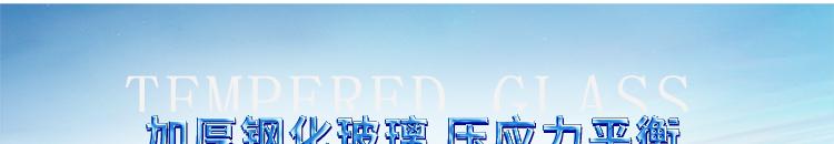 YX-IPX7B-432L详情页--PC端_06