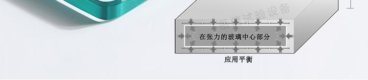 YX-IPX7AS-768L详情页--PC端_10