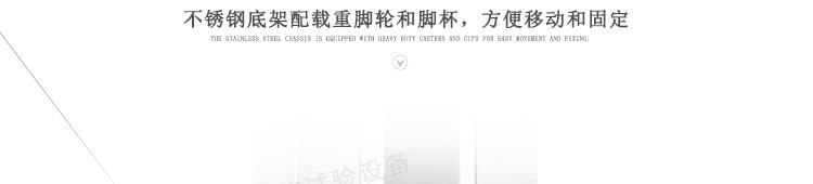 YX-IPX7B-432L详情页--PC端_21