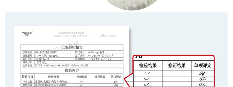 详情页通用模板-PC端-新_23