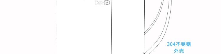 YX-IPX8-50H-100L详情页--PC端_03