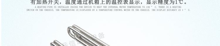 YX-IPX8-50H-100L详情页--PC端_08