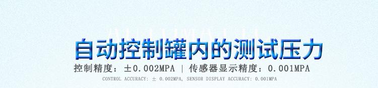 YX-IPX8-50H-100L详情页--PC端_16