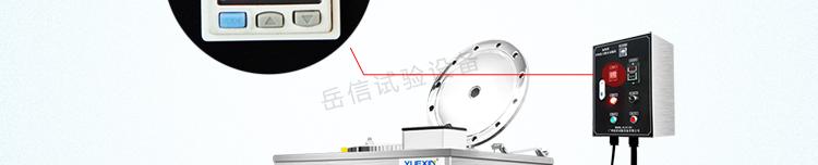 YX-IPX8-50H-100L详情页--PC端_18