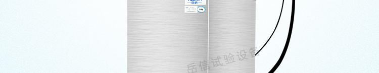 YX-IPX8-50H-100L详情页--PC端_19