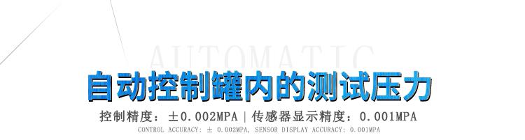 YX-IPX8-30A-20L详情页--PC端_07