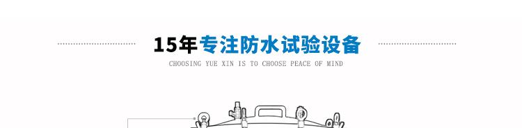 YX-IPX8A-250L详情页--PC端_01