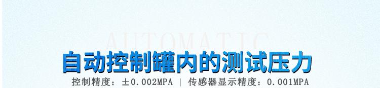 YX-IPX8A-250L详情页--PC端_07