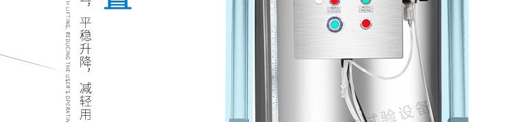 YX-IPX8A-250L详情页--PC端_14