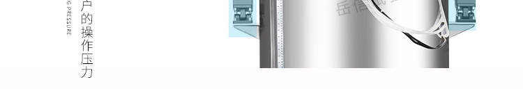 YX-IPX8A-250L详情页--PC端_15