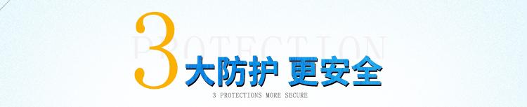 YX-IPX8-30A-20L详情页--PC端_11