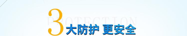 YX-IPX8-10W-100L详情页--PC端_16