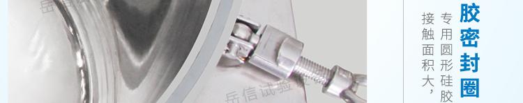 YX-IPX8-10W-100L详情页--PC端_23