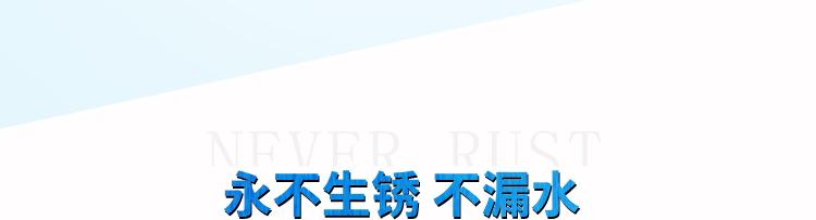 YX-IPX8-10W-100L详情页--PC端_25