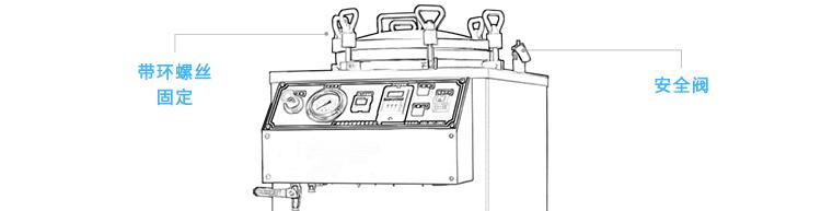 YX-IPX8-30A-20L详情页--PC端_02