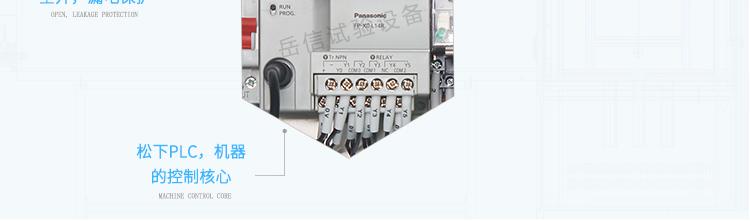 YX-IPX12C-800详情页-PC端_22