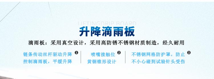 YX-IPX12C-1200详情页-PC端_06