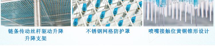 YX-IPX12C-1200详情页-PC端_10