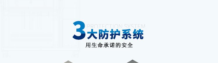 YX-IPX12C-1200详情页-PC端_19