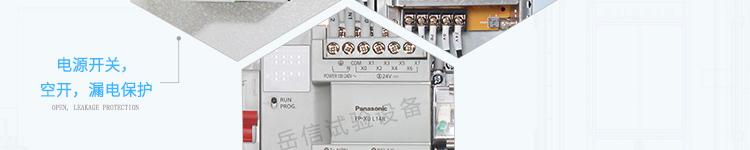 YX-IPX12C-1200详情页-PC端_21