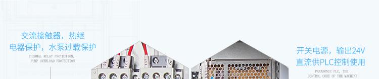 YX-IPX56B-500L详情页-PC端_12