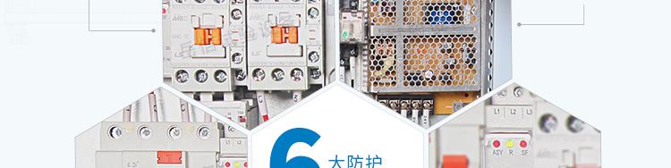 YX-IPX56B-500L详情页-PC端_13