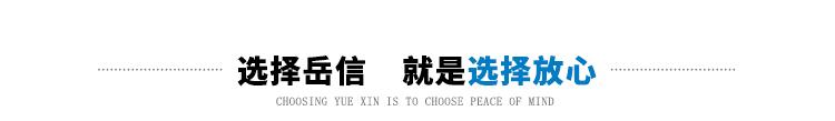 YX-IP56X-1500L详情页-PC端_01