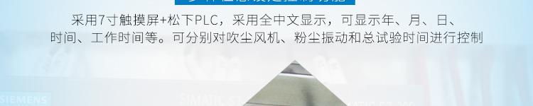 YX-IP56X-1500L详情页-PC端_07