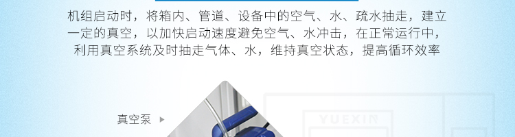 YX-IP56X-1500L详情页-PC端_22