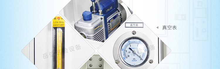 YX-IP56X-1500L详情页-PC端_23