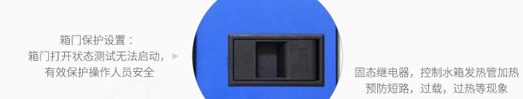 YX-IP56X-1500L详情页-PC端_26