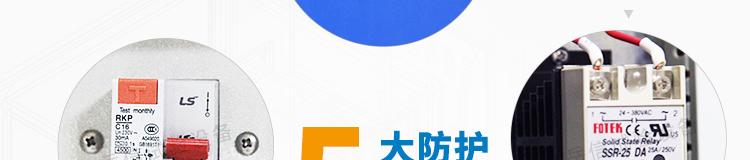 YX-IP56X-1500L详情页-PC端_27